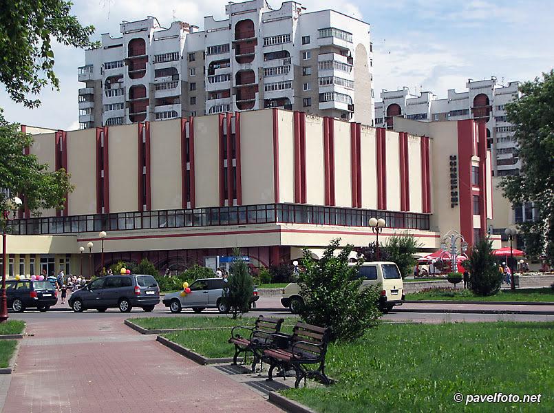Солигорск картинки города